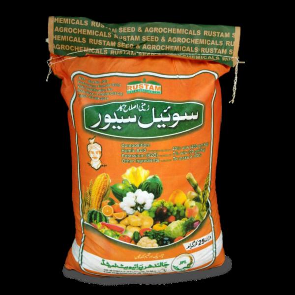 Soil Saver Bag