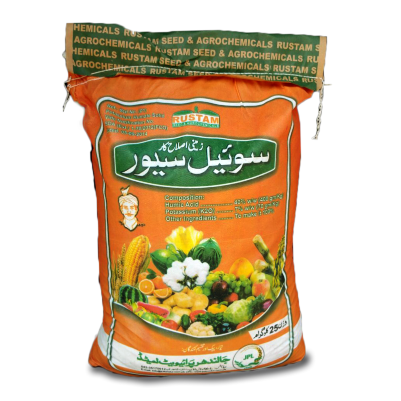 Soil Saver Bag