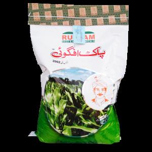 Mockup Pakafgoi