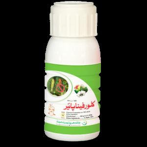 Mockup Chlorfenapyre