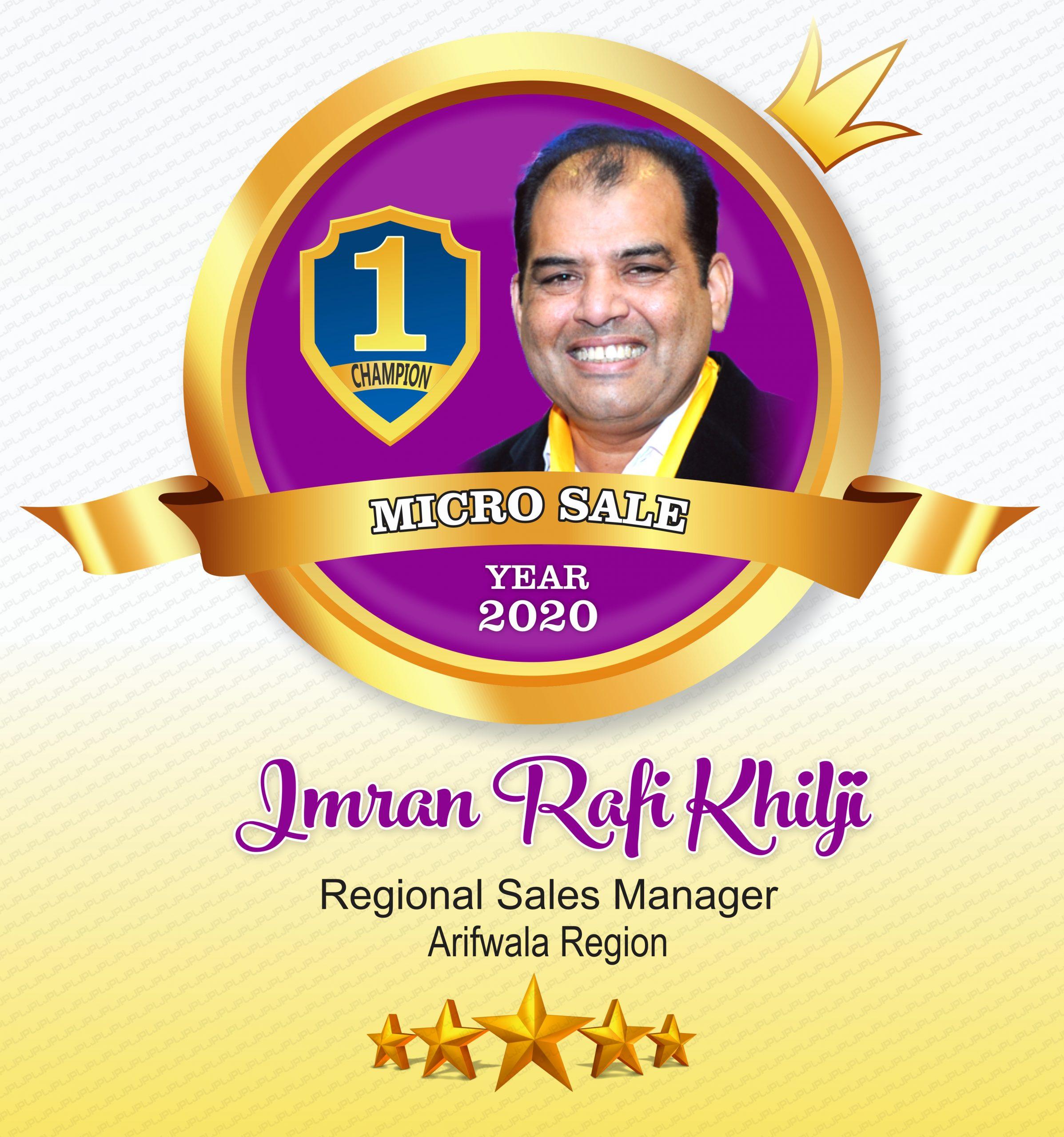 Imran Rafi Khilji